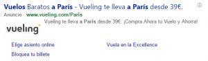 Bing Ads. Extensión de imágenes